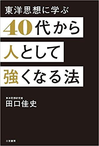 f:id:bookebook:20171230015629j:plain