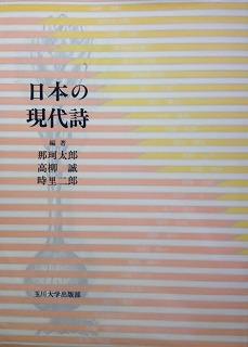 f:id:bookface:20170327221350j:plain