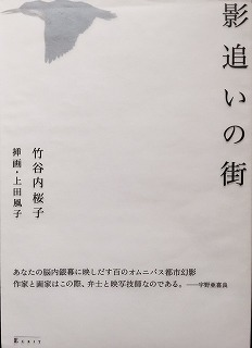 f:id:bookface:20170330231610j:plain