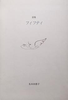 f:id:bookface:20170331222950j:plain