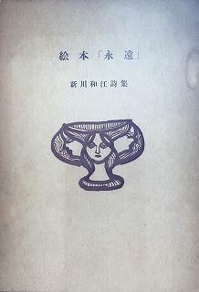 f:id:bookface:20170408082829j:plain