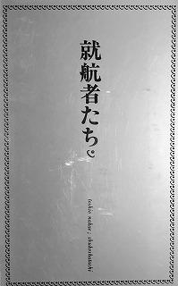 f:id:bookface:20170409005025j:plain