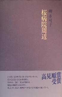 f:id:bookface:20170410231557j:plain