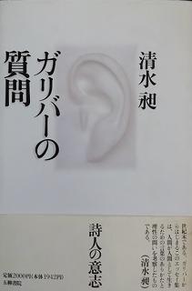 f:id:bookface:20170411205142j:plain