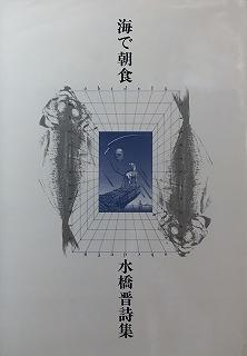 f:id:bookface:20170412213941j:plain