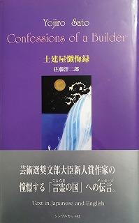 f:id:bookface:20170416131913j:plain