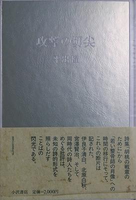 f:id:bookface:20170610214925j:plain