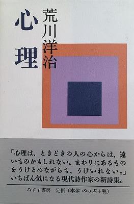 f:id:bookface:20170610215934j:plain