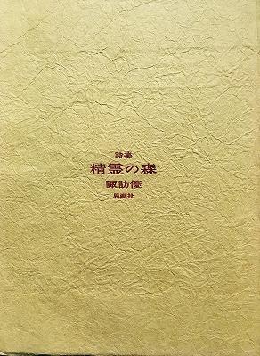 f:id:bookface:20170611071141j:plain
