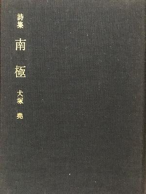 f:id:bookface:20170611093108j:plain