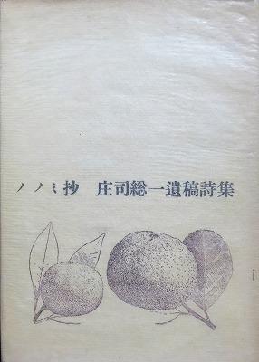f:id:bookface:20170618191936j:plain