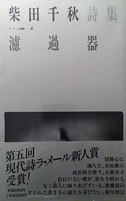 f:id:bookface:20170625202810j:plain