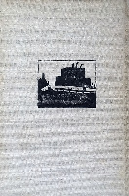 f:id:bookface:20170626222732j:plain