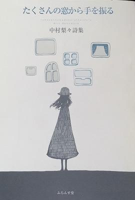 f:id:bookface:20170627223657j:plain