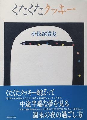 f:id:bookface:20170627224013j:plain