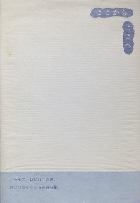 f:id:bookface:20170628205612j:plain