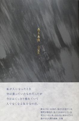 f:id:bookface:20170629210542j:plain