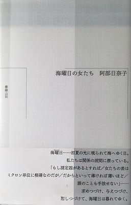 f:id:bookface:20170630215046j:plain