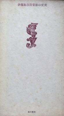 f:id:bookface:20170630220431j:plain