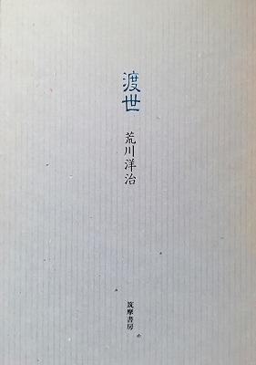 f:id:bookface:20170630232940j:plain