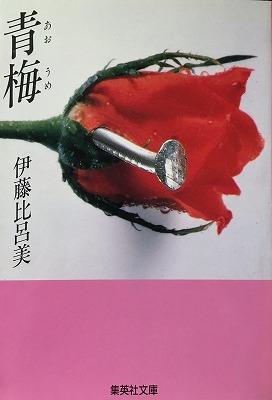 f:id:bookface:20170705212504j:plain