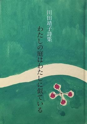 f:id:bookface:20170705212811j:plain