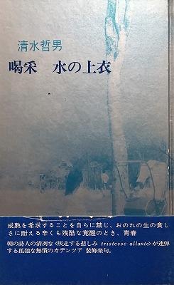 f:id:bookface:20170707212913j:plain