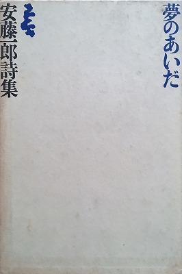 f:id:bookface:20170710211149j:plain