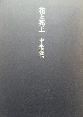 f:id:bookface:20170710212453j:plain