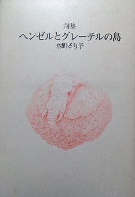 f:id:bookface:20170710220622j:plain