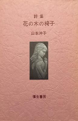 f:id:bookface:20170712195448j:plain
