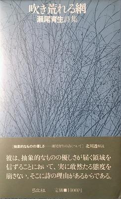 f:id:bookface:20170712201115j:plain
