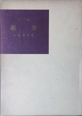 f:id:bookface:20170714052114j:plain