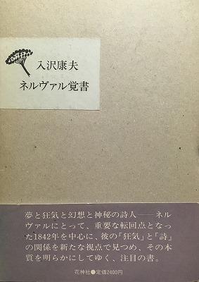 f:id:bookface:20170715090248j:plain