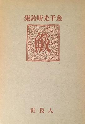 f:id:bookface:20170716103251j:plain
