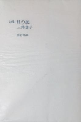 f:id:bookface:20170717232435j:plain