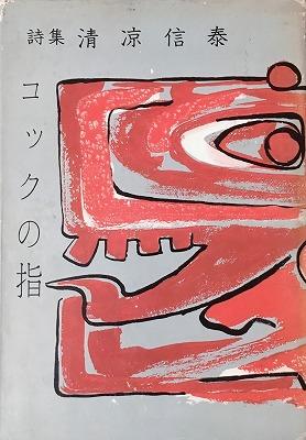 f:id:bookface:20170718080341j:plain