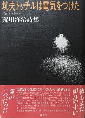 f:id:bookface:20170718210309j:plain