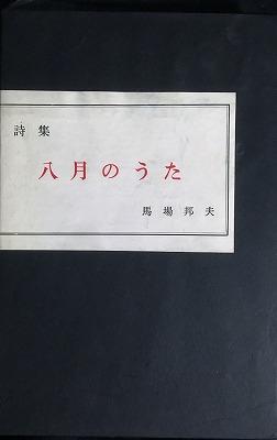 f:id:bookface:20170720063502j:plain