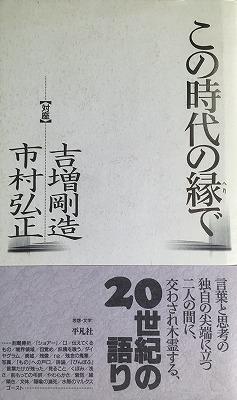 f:id:bookface:20170720064513j:plain