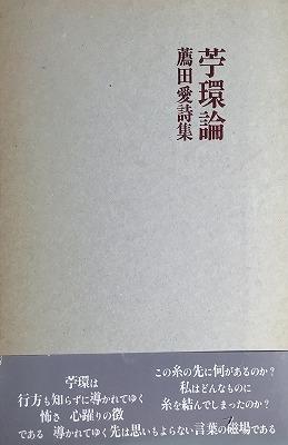 f:id:bookface:20170720213906j:plain