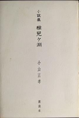 f:id:bookface:20170723142614j:plain