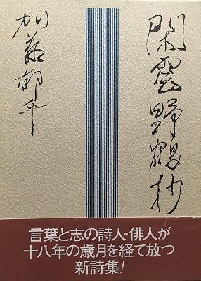 f:id:bookface:20170726023343j:plain