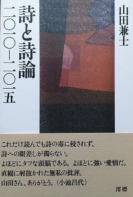 f:id:bookface:20170726210423j:plain