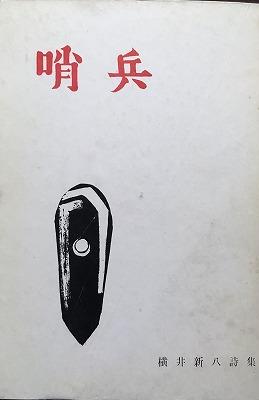 f:id:bookface:20170727224029j:plain