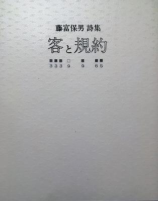 f:id:bookface:20170729202135j:plain