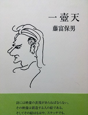 f:id:bookface:20170729202706j:plain
