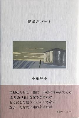 f:id:bookface:20170729205339j:plain