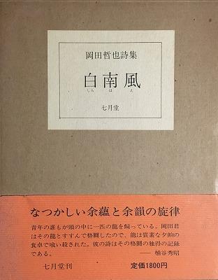 f:id:bookface:20170730081124j:plain