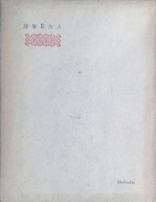 f:id:bookface:20170730093353j:plain